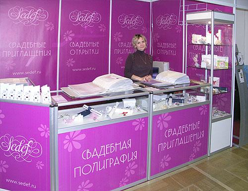 Клиника тибетской медицины Москва